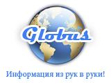 Globus - платит за то, что Вы делали даром!
